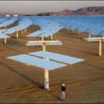 В Корее создадут крупнейшую солнечную электростанцию