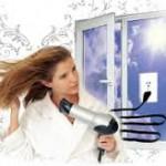 Окна, вырабатывающие электроэнергию