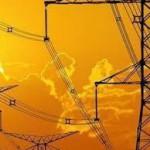 Проект российской энергетической стратегии до 2030 года