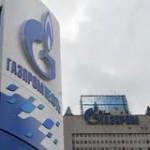 Газпром сокращает инвестиции