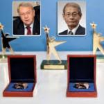 Выдвижение работ на соискание Международной энергетической премии «Глобальная энергия» 2013