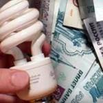Принят закон об энергосбережении и энергетической эффективности