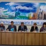 Технопарк возобновляемых источников энергии Узбекистана
