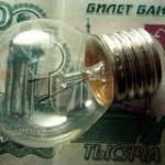 Госпрограмма по энергосбережению меньше финансируется за счет госбюджета