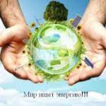 Новые правила выдачи лицензии на деятельность по альтернативным источникам энергии