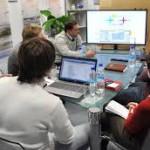 Энергосберегающий офис Германии
