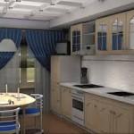 В Подмосковье построят «активный» дом