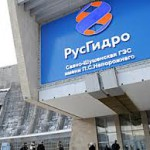 Запущена программа развития ВИЭ в России