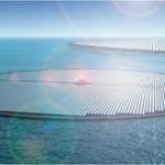 Плавучая солнечная электростанция Индии