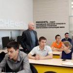 Школьники в гостях у предприятий Роснефти